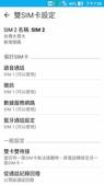 ASUS Zenfone Max:Screenshot_20160610-19274.jpg