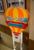 20140530 北海道第二天:DSC_00171.jpg
