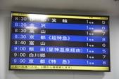 20150621 名古屋 :DSC_0935.jpg