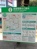 20190103廣島:P_20190103_101730_vHDR_Auto.jpg