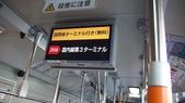20131014北九州第五天:PA143071.jpg