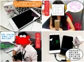 ASUS Zenfone Max:ok1.jpg
