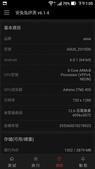 ASUS Zenfone Max:Screenshot_20160609-130526.jpg