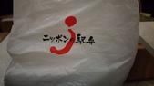 20120617東京第四天:P6170870.jpg