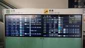 20131014北九州第五天:PA143073.jpg