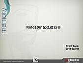 Kingston記憶體簡介:投影片1.JPG