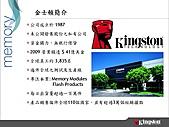 Kingston記憶體簡介:投影片2.JPG