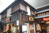 20150622 名古屋 :DSC_1221.jpg