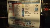 20131014北九州第五天:PA143077.jpg
