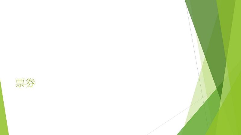 ZenFone Zoom:投影片4.jpg