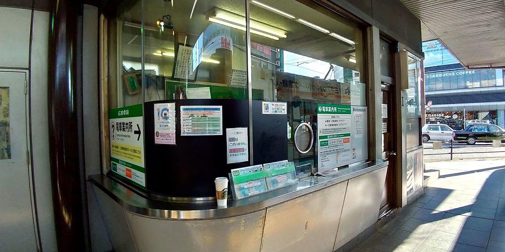 P_20190103_102228_vHDR_Auto_HP.jpg - 20190103廣島