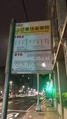 20151228-20160102大阪京都奈良:P_20151228_043211.jpg