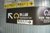 20150620 名古屋 :DSC_0702.jpg