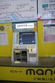 20150618 名古屋:DSC_0038.jpg