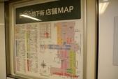 20150618 名古屋:DSC_0053.jpg