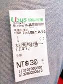20131010北九州第一天:1010_2.jpg