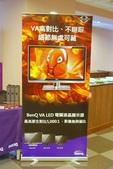 BenQ VA液晶顯示器體驗會:DSC_0000.jpg