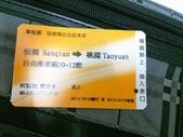 20131010北九州第一天:1010_1.jpg
