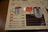 20150622 名古屋 :DSC_1136.jpg
