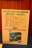Intel SSD:DSC_0008.jpg