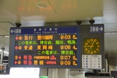20150619 名古屋:DSC_0149.jpg