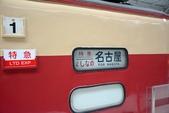20150620 名古屋 :DSC_0806.jpg