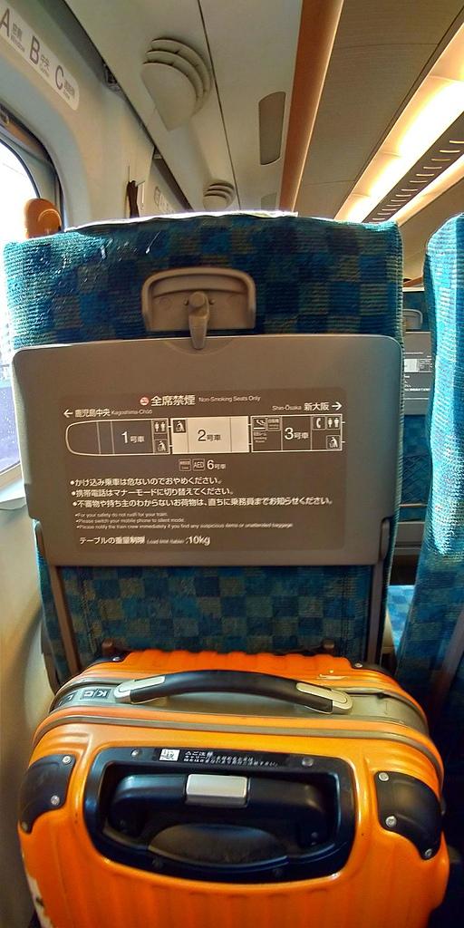P_20190103_153626_vHDR_Auto_HP.jpg - 20190103廣島