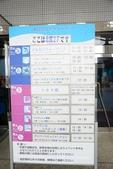 20150620 名古屋 :DSC_0509.jpg