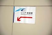20150620 名古屋 :DSC_0757.jpg