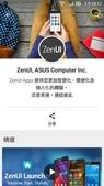 ASUS Zenfone Max:Screenshot_20160607-210230.jpg