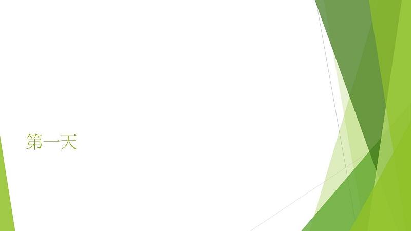 ZenFone Zoom:投影片10.jpg