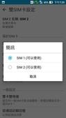 ASUS Zenfone Max:Screenshot_20160610-192921.jpg