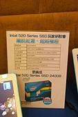 Intel SSD:DSC_0010.jpg
