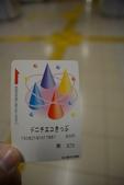 20150621 名古屋 :DSC_0919.jpg