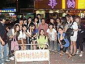 2009/6/6 四觀三甲班聚:SL370036 (中型).JPG
