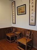 民宿系列:兩張竹椅