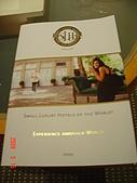 礁溪老爺:Small and luxury hotel