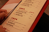 1095觀四甲同學聚餐 (2):DPP_0002.JPG