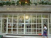 礁溪老爺:台北老爺酒店