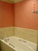 花蓮悅來:浴盆