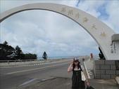 外婆的澎湖灣 Day1:1162995360.jpg