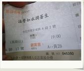 路竹鳳凰花_20090519:0814-1.jpg