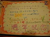 08_10_01_跟小莉滿周年:DSC01760.JPG