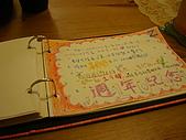 08_10_01_跟小莉滿周年:DSC01761.JPG