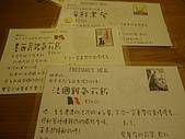 08_10_01_跟小莉滿周年:DSC01742.JPG