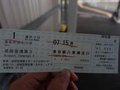 日本:DSC09022.JPG