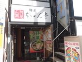日本:DSC09042.JPG