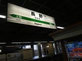 日本:DSC09029.JPG