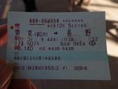 日本:DSC09025.JPG