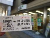 日本:DSC09044.JPG